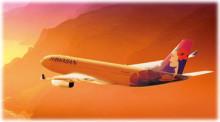 ロミロミ&ホットストーン&マタニティーロミロミマッサージ ハワイアンマッサージ専門店ゲットボディーバランス-ハワイ ハワイアン航空 飛行機